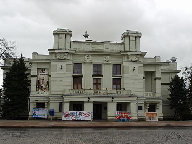 Базы сайтов Театральная площадь ссылка официального сайта госуслуги