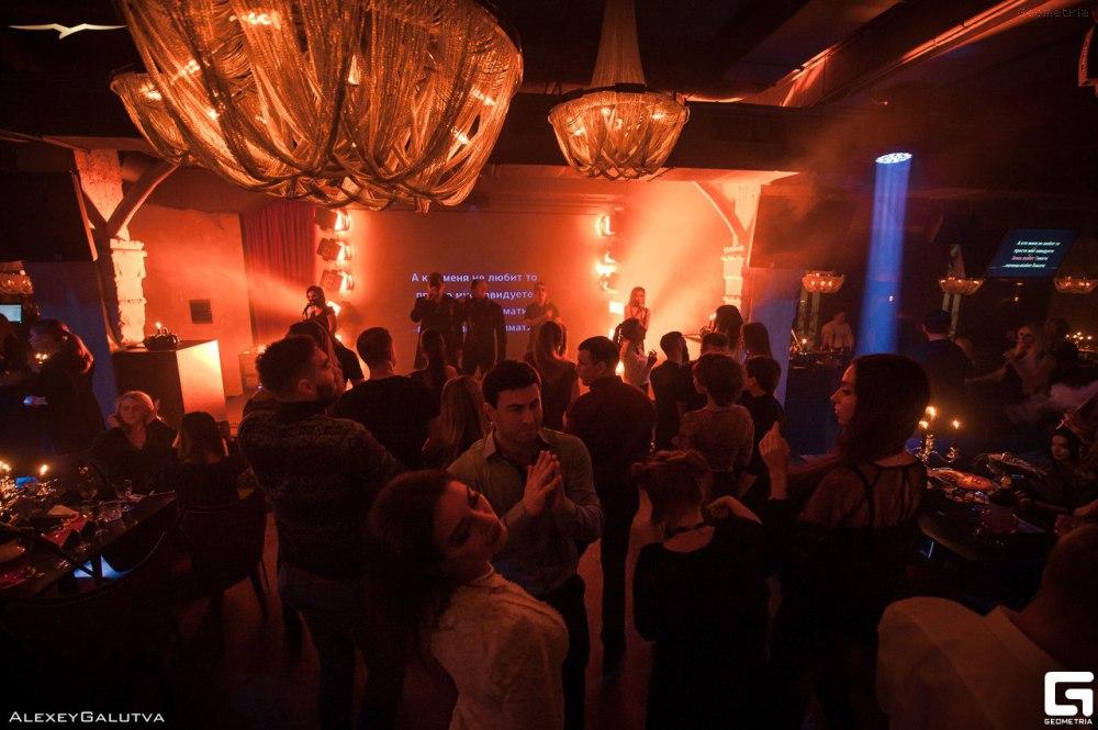Ночной клуб симферополь фото ночной клуб день рождения спб